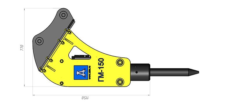 заказать гидромолот ГМ 150