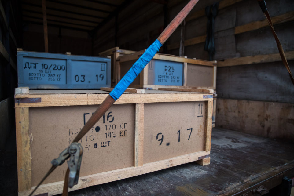 экспорт продукции в Бишкек